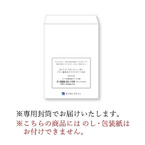 グルメ頒布会カタログギフト 28000円コース...の紹介画像2