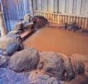 鎌倉時代からの長い歴史を持つ湯。リンベル<コトギフト>セレクション [・・・