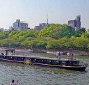 リンベル<コトギフト>セレクション [大阪]ひまわり <大阪>ひまわり ランチクルーズペア水の都・大阪をゆったりと巡る昼下がりのリバークルーズ。