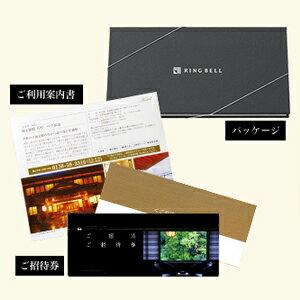 [東京]銀座 久兵衛 <銀座>銀座 久兵衛 デ...の紹介画像3