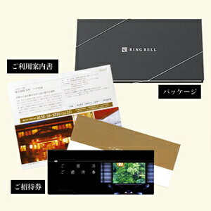 [東京]銀座 久兵衛 <銀座>銀座 久兵衛 ラ...の紹介画像3