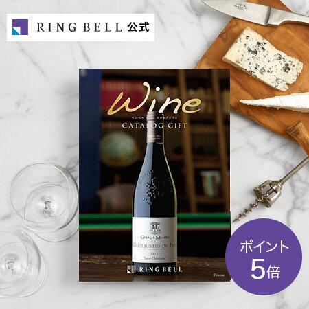 リンベル ワインカタログギフト 11000円コー...の商品画像