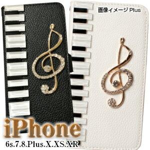 iPhone8 iphone x iPhone7ケース iphone6s iphone