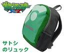 ポケットモンスターXY(エックスワイ) サトシのリュック SR-2900 遠足・行楽・旅行用バッグ ポケモン ピカチュウ