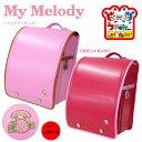 マイメロディ ランドセル MYR-590 My Melody サンリオ