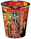 送料無料!!蒙古タンメン中本 極豚(ゴットン)ラーメン 豚骨味噌112g×12個セット