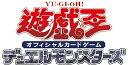 予約商品!遊戯王OCG デュエルモンスターズ PRISMATIC GOD BOX 2020/12/19以降入荷次第発送