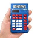 テキサス インスツルメンツ 8桁 ポケット電卓 TI-108 ロングセラー定番品