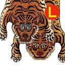 チベタン タイガー ラグ マット L 虎型 絨毯 160cm...