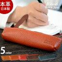 ショッピングペンケース ペンケース ミニ スリム 3本 4本 ファスナーペンケース 本革 日本製 かわいい レディース レザー メール便可