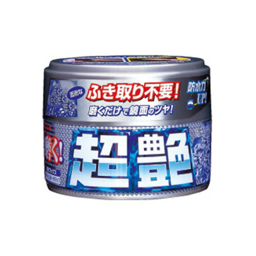 磨く超艶ホワイト&シルバーメタリック(200g)-リンレイ洗車カー用品カルナバワックス最高級配合カー