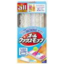 リンレイ オールワックスモップ(1枚入) - フローリング床用 ワイパーにつけて塗るだけ簡単【そうじ用品 清掃用品】