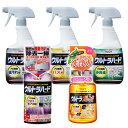 リンレイ ウルトラハードクリーナー4種(油汚れ・バス・多用途・水アカ、ウロコ)+ウル