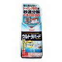 RoomClip商品情報 - ウルトラハードクリーナー トイレ用【リンレイ公式通販】