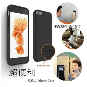 楽天ランキング2位受賞 iphone ケース くっつく iphon