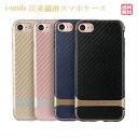【送料無料】iPhone7/8 ケース iPhone7 Pl...