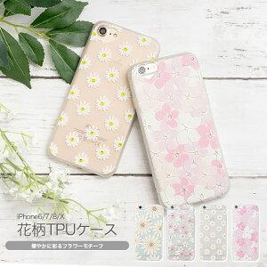 スマホケース 【強化ガラスフィルム付き】iPhone8 ケ