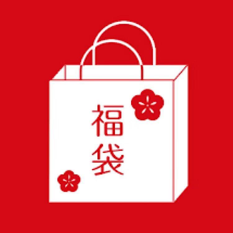 新春福袋! 2019年福袋 ◆ レディース 997円福袋! 送料無料