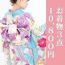 着物クリーニング3点で¥15,800 着物 丸洗い 内1点はプレミアムパックでお届け きもの クリーニング