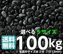 【楽天スーパーSALE】【10% OFF】【送料無料サービス...