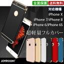 スマホケース iphone7 iphone x ケース iP...