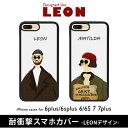 iphone ケース おもしろ LEON レオン iPhon...