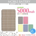 送料無料 薄さ0.9mm モバイルバッテリー 5000mAh ケーブル内蔵 超薄型 Android 6s SO-04H SH-04H スマートフォン スマホバッテリー USB 携帯充電器 印刷用バッテリー microUSB xperia galaxy Y!mobile simフリー