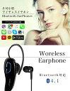 iPhone7 bluetooth イヤホン ブルートゥース イヤホン iphone7 アイフォン6 プラス iphone6 イヤホン bluetooth イヤホン スマホ 高音質 ジム ランニング コードが邪魔な方へ【耳かけタイプ】スポーツ 音楽 両耳 Bluetooth ワイヤレスイヤホン ランニング