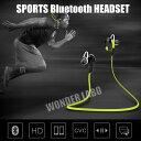 ショッピング 【メール便送料無料】 MOOLSUN Sports Buletooth Headset ワイヤレス イヤホン ブルートゥースイヤホン Bluetooth 4.0 ワイヤレスステレオヘッドセット