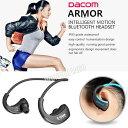 ショッピング 【メール便送料無料】 Dacom Armor Sports Buletooth Headset ワイヤレス イヤホン ブルートゥースイヤホン Bluetooth 4.1 ワイヤレスステレオヘッドセット