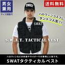 ショッピングタグ SWAT タクティカルべスト スワット サバゲーからコスプレまで SWATタグ大小1個ずつ付属 メンズ レディース 兼用 ハロウィンコスプレ
