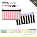 3DS NEW3DS 3DSLL 3DSLLNEW NEW3DSLL DS 3DSケース NEW3DSケース 3DSLLケース 3DSLLNEWケース NEW3...