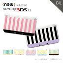 3DS NEW3DS 3DSLL 3DSLLNEW NEW3DSLL DS 3DSケース NEW3DSケース 3DSLLケース 3DSLLNEWケース NEW3DSLLケース DSケース 3DSカバー 3DSLLカバー NEW3DSカバー 3DSLLNEWカバー NEW3DSLLカバー DSカバー きせかえ 3DSLL専用 3DSNEW 任天堂 ケース カバー ニンテンドウ