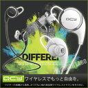 最新 Bluetooth イヤホン 高音質【QCY QY8 正規販売店】メーカー1年保証 / Bluetooth