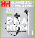 Bluetooth イヤホン スポーツ iPhone7/7 plus スマホ対応 高音質 防水 MONSTER QY19 Bluetooth4.1 運動イヤフォン ブルートゥース イヤホン ランニングワイヤレスイヤホン イヤホンマイク内蔵