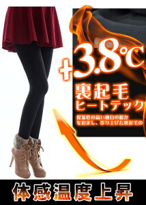 [M便1/2]美脚・美尻トレンカ/ストレッチ/裏起毛/暖かい/レギンス