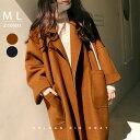 ショッピングアウター オーバー レディース BIGコート 暖か ガウン風 アウター 羽織物 ポケット トレンドライク M L