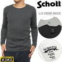 【正規取扱店】Schott TC RIB L S CREW NECK T-SHIRT[全4色]ショット リブ 長袖 クルーネックTシャツメンズ(男性用)【服】 11211E(ripe)[M便 1/1]