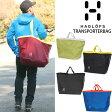 \クーポン利用でさらにお買い得/HAGLOFS TRANSPORTER BAG[全5色]ホグロフス トランスポーターバッグ ユニセックス(男女兼用)【鞄】_11401E(ripe)【あす楽対応】