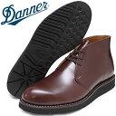 DANNER ダナーポストマンブーツ[ダークブラウン]POSTMAN BOOTS (8539022)メンズ(男性用)【靴】_11604F(ripe)【送料無料】【あす楽】