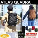 コールマン Colemanアトラス クアドラ バックパック (20L)[全6色]ATLAS QUADRAユニセックス(男女兼用)【鞄】_11606F(ripe)