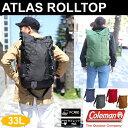 コールマン Colemanアトラス ロールトップ バックパック (33L)[全6色]ATLAS ROLLTOPユニセックス(男女兼用)【鞄】_11606F(ripe)