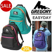 【SALE/30%OFF】GREGORY EASY DAY 【CLASSIC】[全9色]【旧ロゴ】グレゴリー イージーデイユニセックス(男女兼用)【鞄】_11505F(ripe)【あす楽】
