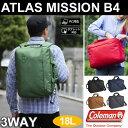 コールマン Coleman アトラスミッションB4 ブリーフケース (18L)[全6色]ATLAS MISSION B4 ユニセックス(男女兼用)【鞄】_11606E(ripe) P01Jul16到着後レビューで次回使えるクーポンプレゼント