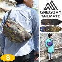 グレゴリー GREGORYTAILMATE S 【CLASSIC】 全11色 【新ロゴ】テールメイト(テイルメイト)メンズ レディース【鞄】_11603F(ripe)【送料無料】到着後レビューで次回500円OFFクーポン
