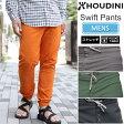 フーディニ HOUDINI スウィフトパンツ(スイフトパンツ)[全4色](263554)M's SWIFT PANTS メンズ(男性用)【服】_11605F(ripe) 10P27May16 P01Jul16到着後レビューで次回使えるクーポンプレゼント