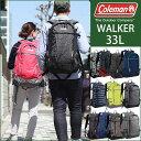 コールマン Coleman ウォーカー33 デイパック(33L)[全11色]WALKER33 ユニセックス(男女兼用)【鞄】_11702E(ripe)