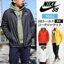 ナイキ NIKE SBシールドコーチジャケット[全4色](829510)メンズ(男性用)【服】_11702F(ripe)