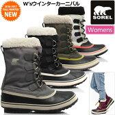 ソレル SOREL ウィンターカーニバル[全5色](NL1495) WINTER CARNIVAL ウィンターブーツレディース(女性用)【靴】_11609E(ripe)[DEAL]