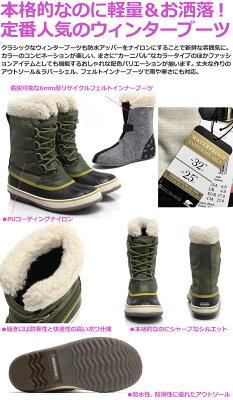 【予約商品10/15頃お届け予定】ソレルSORELウィンターカーニバル[全5色](NL1495)WINTERCARNIVALウィンターブーツレディース(女性用)【靴】_11609E(ripe)